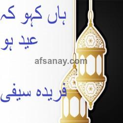Han kaho k Eid ho Cover Photo