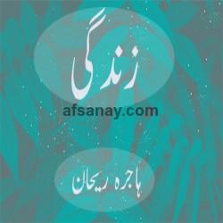 Zindagi Cover Photo
