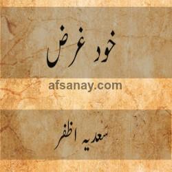 Khud Ghrz Cover Photo