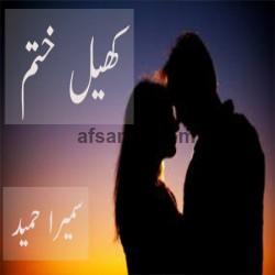 Khail Khatam Cover Photo