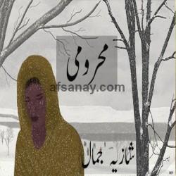 Mahromi Cover Photo