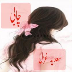 Chaabi Cover Photo