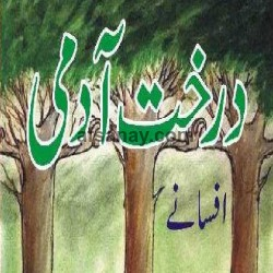 Darakht Aadmi Cover Photo